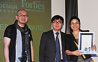 picture_Wibu_Shanghai_receive_Award