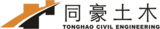 Logo Shanghai Tonghao Civil Engineering Consulting Co., Ltd