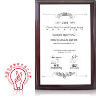 China´s most Successfull Design Award 2008