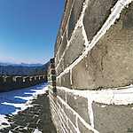 picture of chinese wall