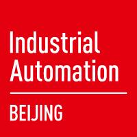 industrial_autom_beijing_logo